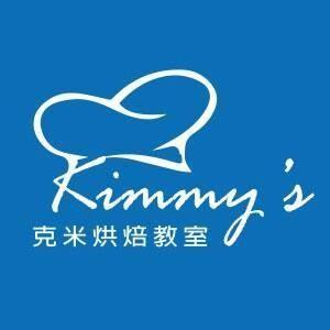 【丹尼廚房】KIMMY'S克米烘焙-客製商品下單區